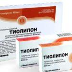 Тиоктовая кислота при диабете: как принимать, инструкция, цена, аналоги препарата