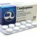 Глиформин: лечение сахарного диабета