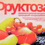 Польза и вред фруктозы при диабете