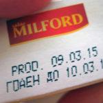 Сахарозаменитель Милфорд при диабете