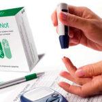 Diabenot капсулы для снижения сахара: инструкция и отзывы врачей