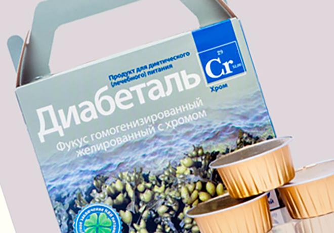 упаковка с содержимым препарата диабеталь