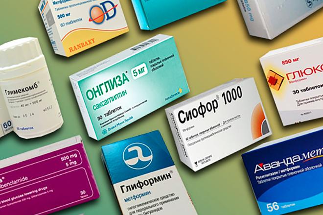 популярные лекарства от диабета