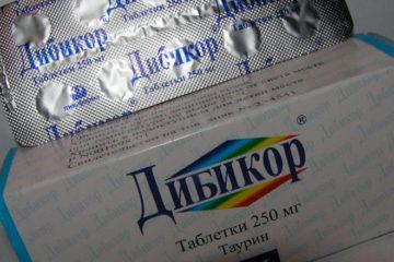 упаковка и блистер дибикор в таблетках 250 мг
