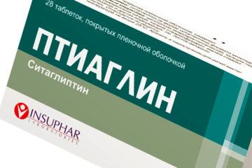 упаковка таблеток ситаглиптина птиаглин