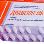 Уникальный Диабетон МВ: подробная инструкция, аналоги и цена