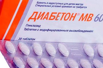 упаковка диабетон мв 60 и блистер с таблетками